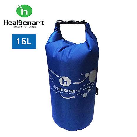 Healgenart 雙肩防水漂浮袋 15L 藍色