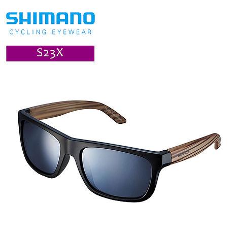 SHIMANO S23X休閒太陽眼鏡 黑/木紋