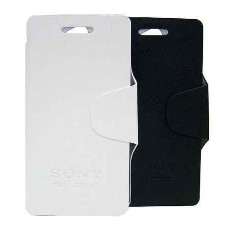 SONY Xperia V / LT25 原廠書本式皮套(白色)