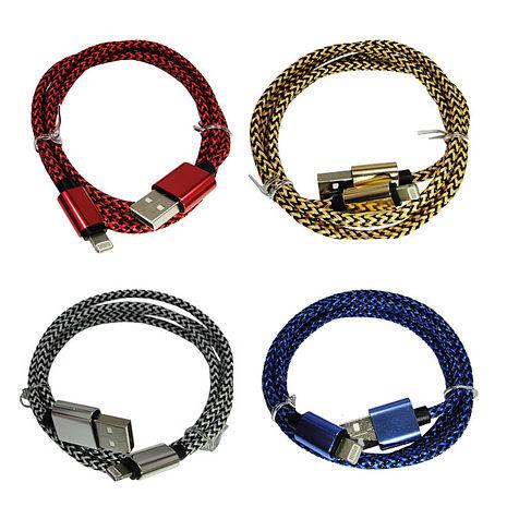 HANG 高速傳輸充電線-編織尼龍繩線 iPhone 5/ 6 /6s 專用藍黑