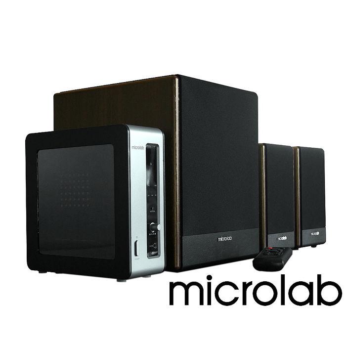 microlab FC530 經典美聲 2.1 聲道 無線遙控 多媒體喇叭