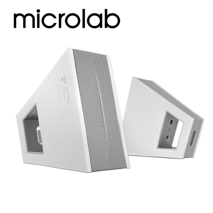 microlab FC10 2.0 聲道 多媒體音箱