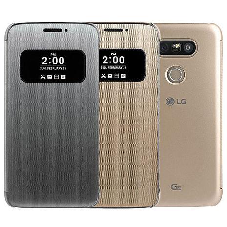 LG G5 (H860)  原廠感應式皮套-手機平板配件-myfone購物