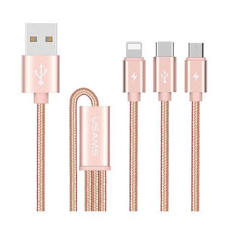 USAMS  萬象系列 3合一充電傳輸線(Type C+Micro +iPhone6)