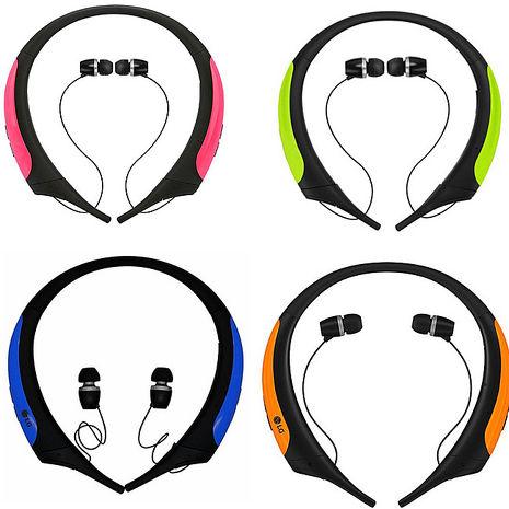 LG HBS-850 頸掛式 運動 藍牙耳機