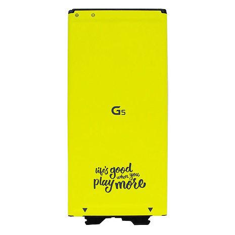 【LG原廠】LG G5 原廠電池