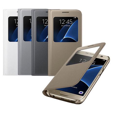 Samsung Galaxy S7  原廠智能視窗皮套