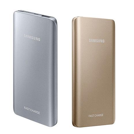 Samsung 原廠 5200mAh 閃電快充行動電源 EB-PN920 ( 銀色)
