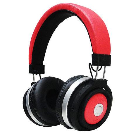 TSAO-52 耳罩式藍牙無線耳機 紅