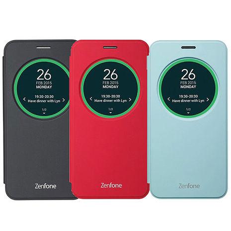 【App專案價】ASUS Zenfone 2  Laser  5 吋智慧型視窗皮套( ZE500 KG / ZE500KL 專用)