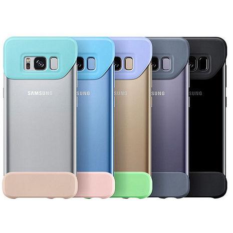 Samsung Galaxy S8+ 原廠組合式背蓋組灰紫+綠