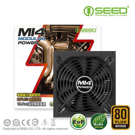 SEED 種子 M14 400W 銅牌 半模組 電源供應器