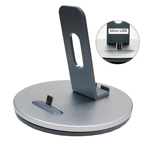 桌上型鋁合金充電底座/ 手機架 -TS028/029 ( Micro USB 手機/平板用)