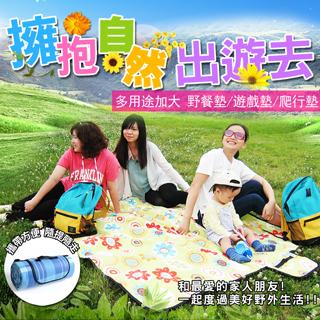 【NEED 尼德】多用途加大 野餐墊/遊戲墊/爬行墊-3款任選繽紛小花(綠)