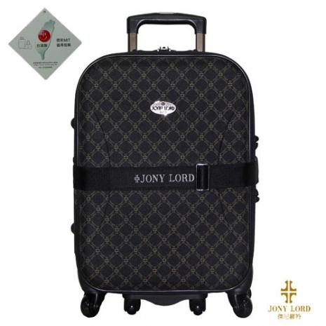 【JONY LORD】25吋藝術巴黎拉桿旅行箱-黑格