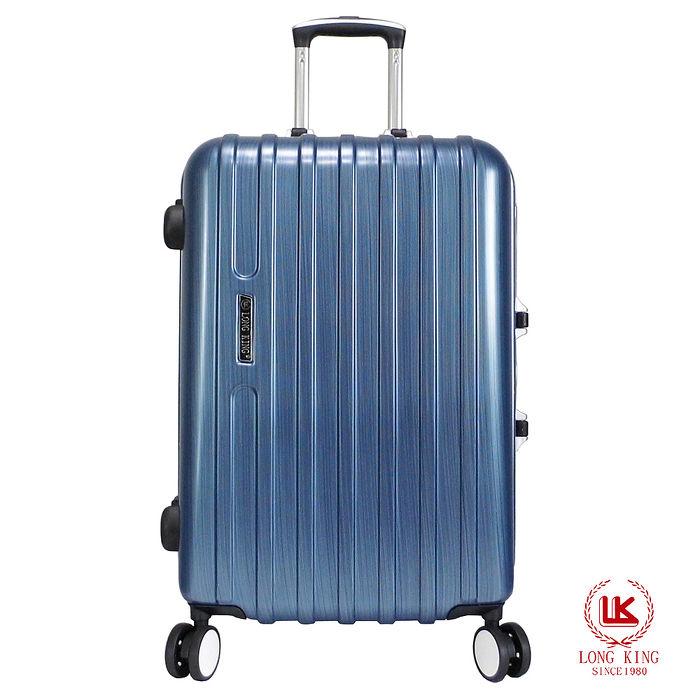 【LONG KING】20吋PC鏡面硬殼鋁框行李箱(LK-8007)