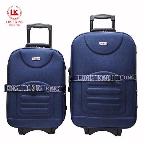 【LONG KING】20+24吋後拉式套箱組 LK-6106 (藍色)