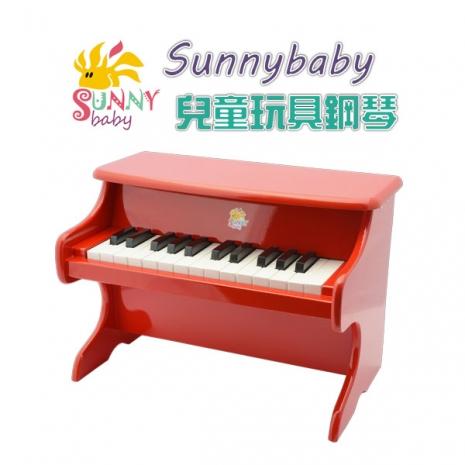 Sunnybaby 兒童玩具鋼琴(25鍵)白色