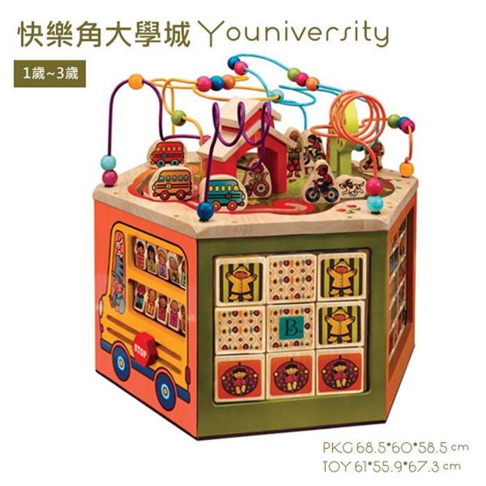 Sunnybaby 生活館 - 美國【B.Toys】快樂角大學城