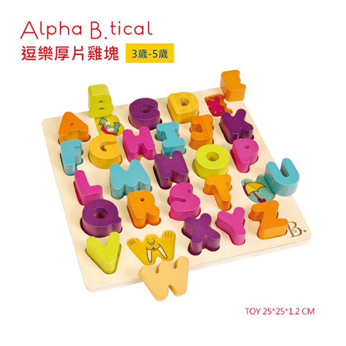 活動-【美國B.Toys】逗樂厚片積塊