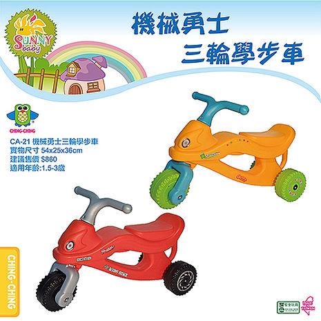活動-【親親】機械勇士三輪車紅色