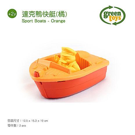 【美國Green Toys】達克鴨快艇-(APP)藍