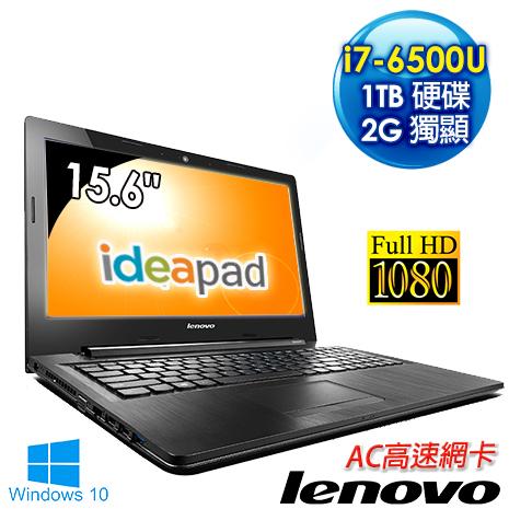 【贈 光學滑鼠】Lenovo IdeaPad 300 15ISK 80Q70096TW 15.6吋FHD筆電 (i7-6500U/4G/2G獨/1TB/Win10)