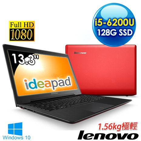 【贈 光學滑鼠】Lenovo IdeaPad 500s 13ISK 80Q2007WTW 13.3吋FHD筆電 (i5-6200U/4G/128G SSD/Win10/紅)
