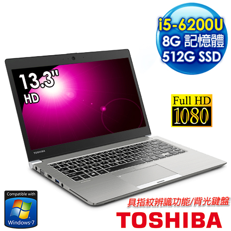 ★加送office 365★ Toshiba Z30-C-0D500M 13.3吋FHD畫質超輕薄筆電 (i5-6200U/8G/512GSSD/Win7 Pro)