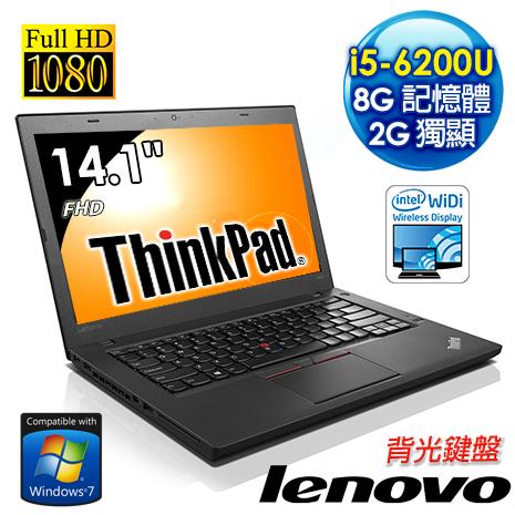 Lenovo T460 20FNA00WTW 14.1吋FHD畫質筆電 (i5-6200U/8G/2G獨顯/500G/Win7 Pro)