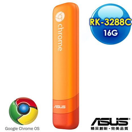 ASUS華碩 3286VGA《口袋電腦》RK3288C 首款Chromebit CS10 電腦棒(3286VGA-O)