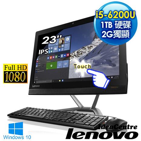 【獨家送高音質喇叭及清潔組】Lenovo 聯想 AIO 300 23ISU《10點觸控》23吋FHD i5-6200U雙核獨顯時尚美型液晶電腦(F0BY00AWTW)