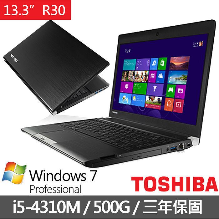 【Toshiba 】Toshiba R30-06002F 13.3吋筆電 (i5-4310M/4G/500G/Win 7 Pro/黑)