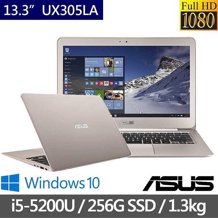 ASUS UX305LA-0141C5200U《1.3Kg極輕薄-蜜粉金》 (i5-5200U/8G/256GSSD/Win10)贈多樣好禮