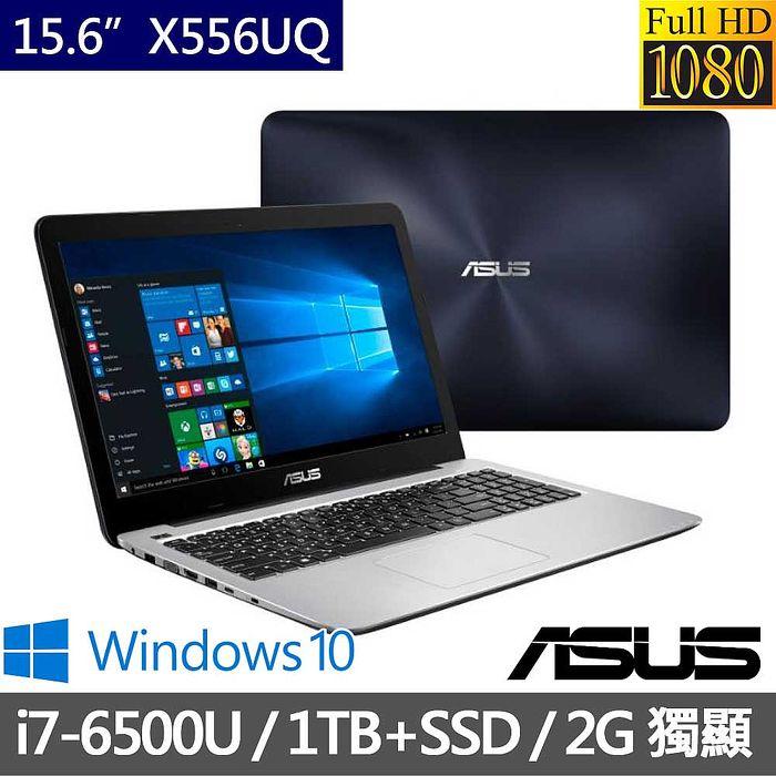 ASUS X556UQ-0121B6500U 直升8G (i7-6500U/15.6吋/4G/1TB+128G/2G獨/WIN10)*