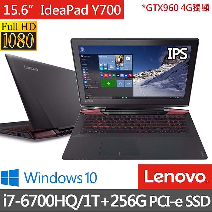 Lenovo Y700 15ISK 80NV00XLTW 15.6吋FHD畫質筆電(i7-6700HQ/8G/4G獨顯/1TB+256G SSD/Win10)