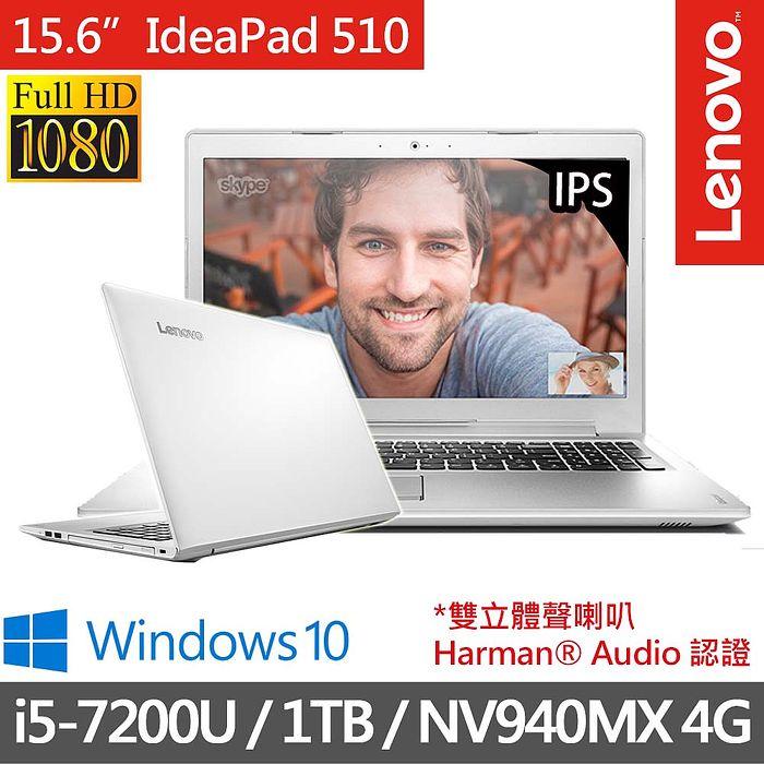 Lenovo IdeaPad 510 15IKB 80SV00ESTW 15.6吋FHD筆電 (i5-7200U/4G獨顯/1TB/ FHD/IPS Win10)