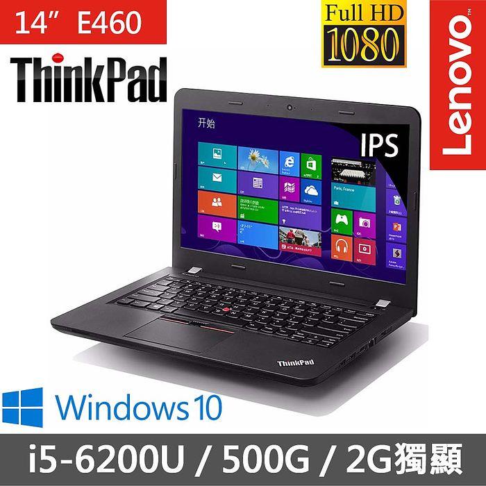 Lenovo E460 20ETCTO1WW 14吋FHD高畫質筆電 (i5-6200U/8G/R7_M360 2G獨顯/500G/Win10/黑)★此商品無包包★