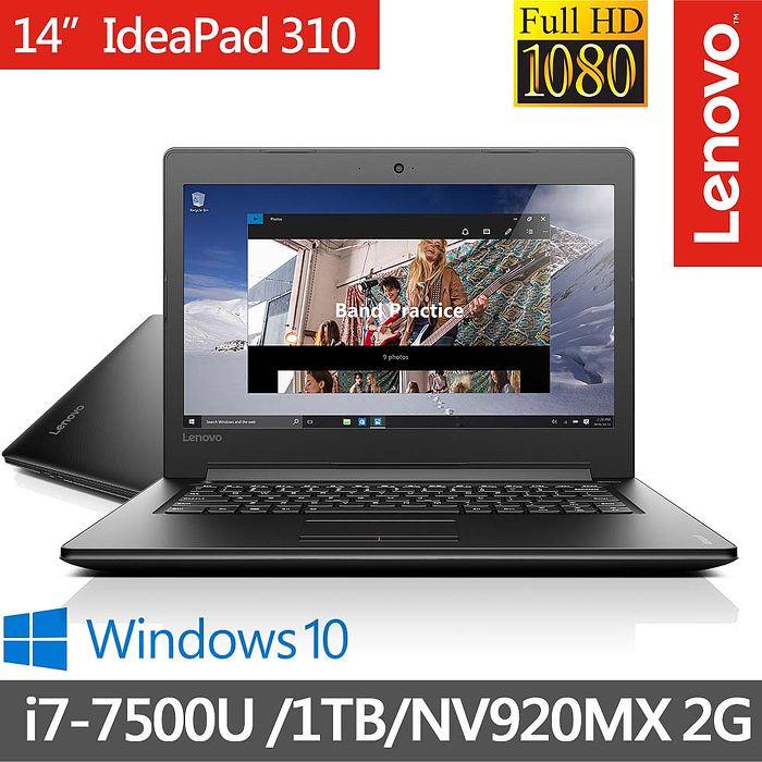 Lenovo IdeaPad310 14IKB 80TU0039TW 14吋FHD新貴黑全新i7處理器效能筆電 (i7-7500U/4G/2G獨顯/1TB/Win10)