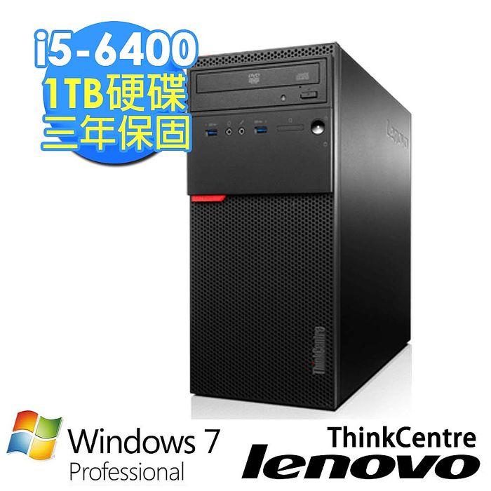 Lenovo ThinkCentre M700 i5-6400四核心4G/1TB/Win7/光碟燒錄機 高行動效能 桌上型電腦 (10GRA003TW)-數位筆電.列印.DIY-myfone購物