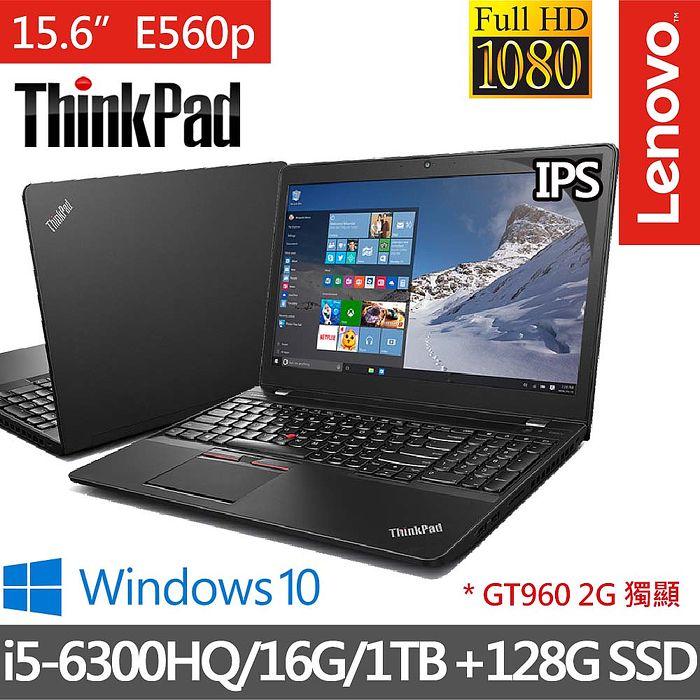 Lenovo E560P 20G5CTO3WW 15.6吋FHD i5-6300HQ四核GTX960M_2G獨顯/16G/1TB+128G SSD/Win10高效處理 商務型 筆電