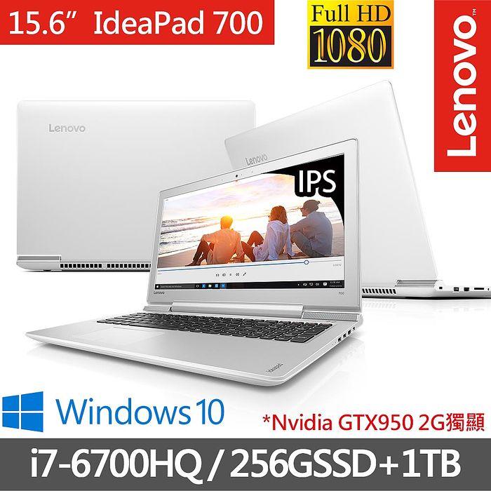 【贈 光學滑鼠】Lenovo IdeaPad 700 15ISK 80RU0055TW 15.6吋FHD筆電 (i7-6700HQ/4G/2G獨/1TB+256G SSD/Win10)