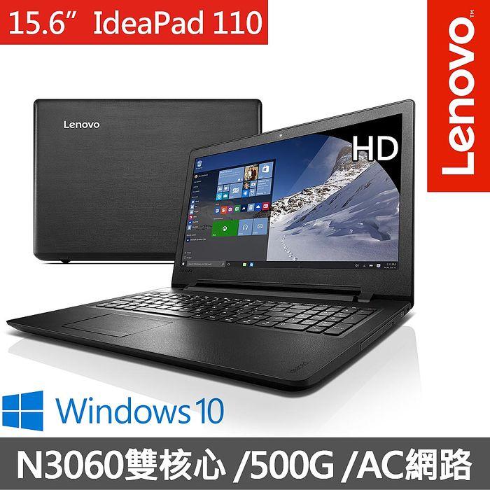 Lenovo 聯想 IdeaPad 110-15IBR 80T70026TW 15.6吋/雙核心/500GB/Win10 時尚筆電 加贈Win10家用版