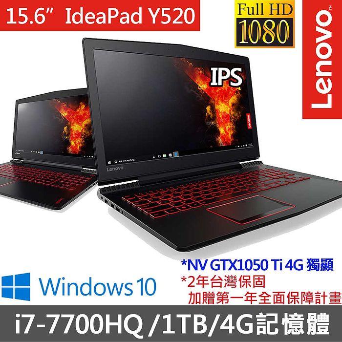 Lenovo IdeaPad Y520 15.6吋FHD i7-7700HQ四核心/1TB/GTX1050Ti 4G獨顯/Win10/80WK00VNTW 電競筆電