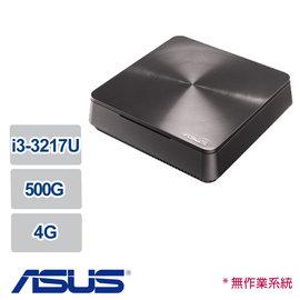 ASUS華碩 VM60-17U570A i3-3217U 內顯 500GB硬碟 無系統《迷你桌上型電腦》