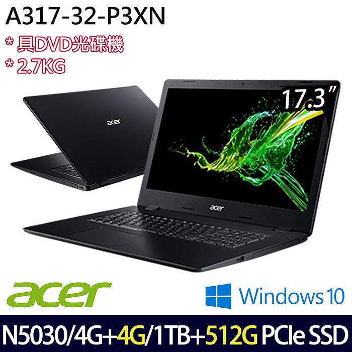 【全面升級版】ACER 宏碁 A317-32-P3XN 17.3吋超值輕薄筆電 (N5030/4G+4G/1TB+512G PCIe SSD/Win10)