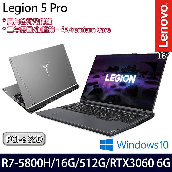Lenovo聯想 Legion 5 Pro 82JQ005RTW 16吋電競筆電 (R7-5800H/16G/512G PCIe SSD/RTX3060/Win10)