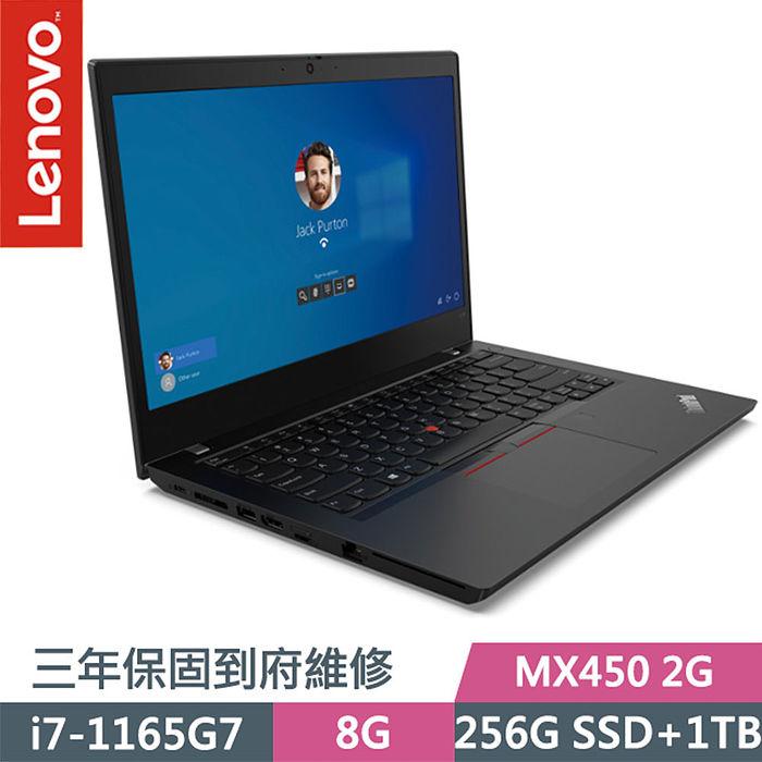 Lenovo 聯想 ThinkPad L14 14吋商務筆電 (i7-1165G7/8G/256G PCIe SSD+1TB/MX450 2G/Win10 Pro/三年保固)