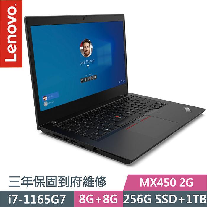 【記憶體升級版】Lenovo 聯想 ThinkPad L14 14吋商務筆電 (i7-1165G7/8G+8G/256G PCIe SSD+1TB/MX450 2G/Win10 Pro/三年保固)