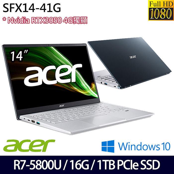 【硬碟升級版】ACER宏碁 SFX14-41G-R2CE 14吋輕薄筆電 R7-5800U/16G/1TB PCIe SSD/RTX3050 4G/Win10